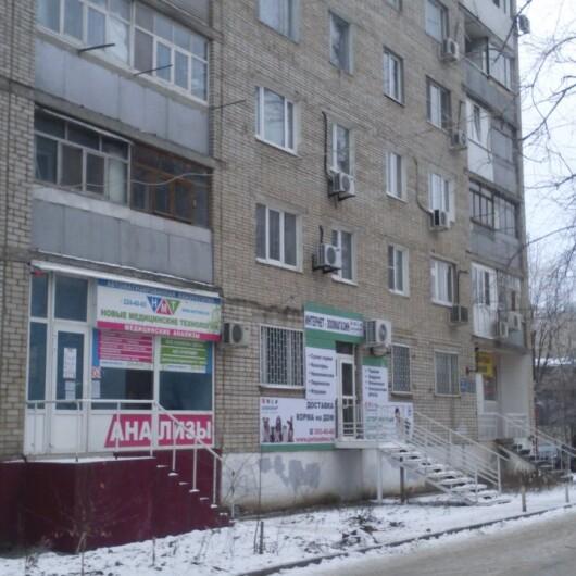 «НМТ» (Новые медицинские технологии) на 2-ой Краснодарской, фото №4