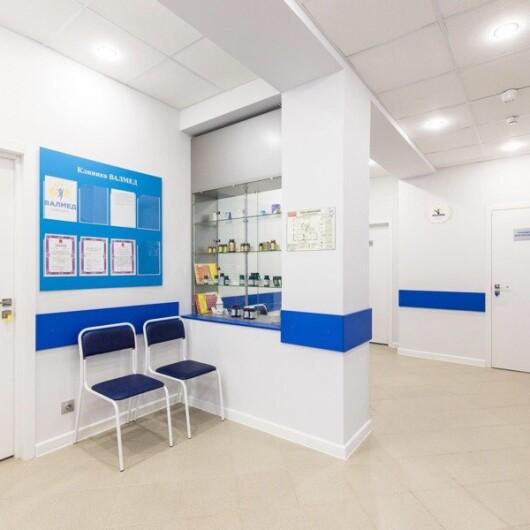 Клиника Валмед, фото №4