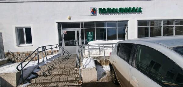 Детская поликлиника на Фучика
