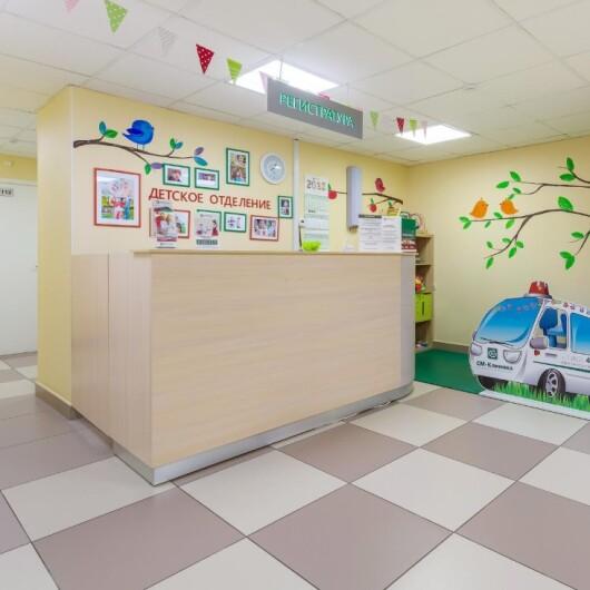 СМ-Клиника на Ударников, фото №3