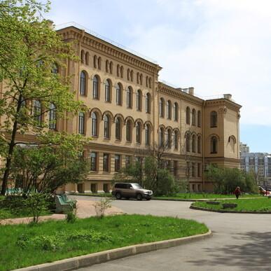 Центр Планирования Семьи и Репродукции, фото №1