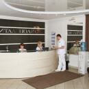 Капитал-Полис, многопрофильный медицинский центр