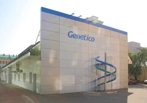 Genetico, Центр генетики и репродуктивной медицины