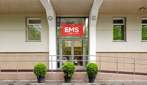 EMS на Энгельса