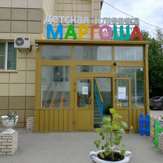 Маргоша на Металлургов, фото №1