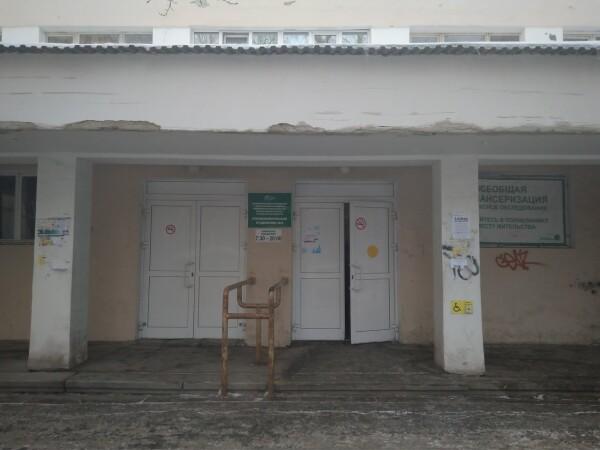 Поликлиника №3 больницы №20