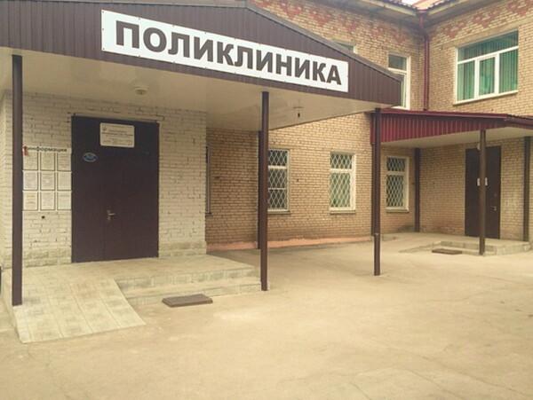 Поликлиника №3 МОБ им.Розанова