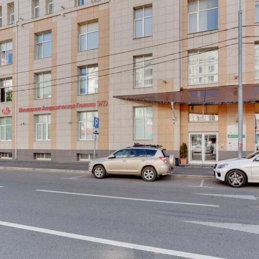 Медицинский центр МАК ЭКО, фото №4