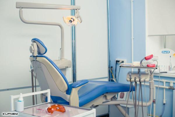 Стоматология «ИО-Дент»