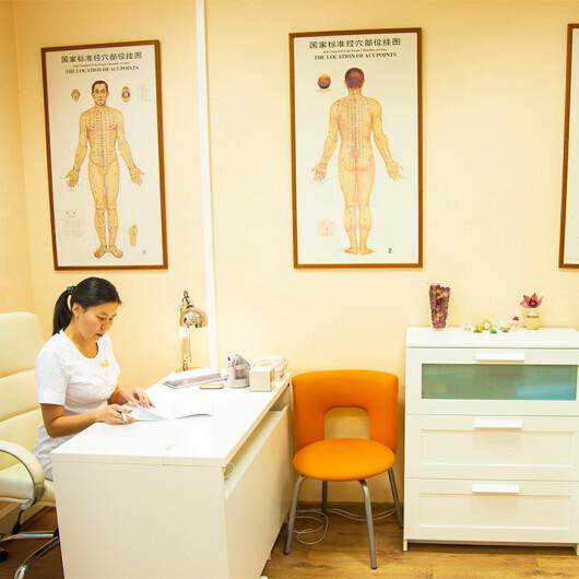 Клиника Наран, фото №4