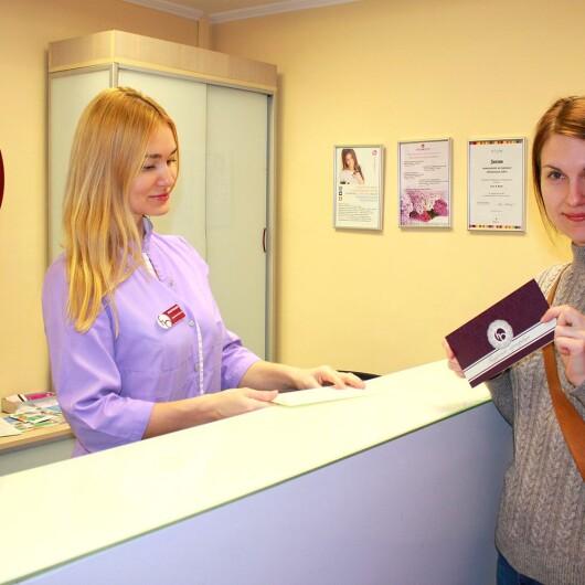 Клиника «FACE & BODY», фото №2
