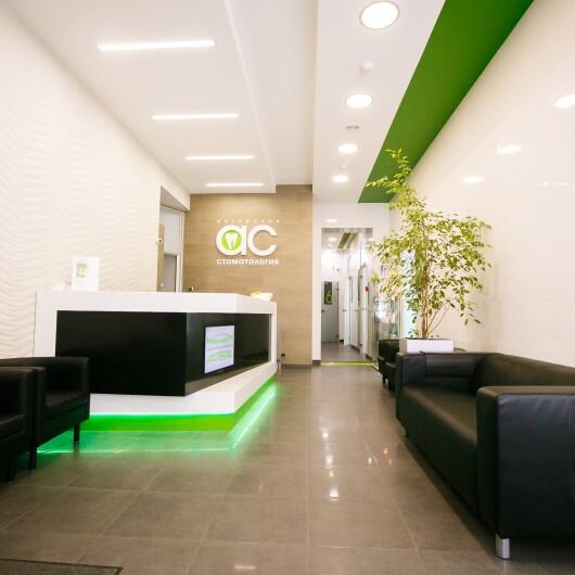 Стоматологическая клиника «Авторская стоматология», фото №3