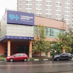 Клиника Семейный доктор на Борисовском