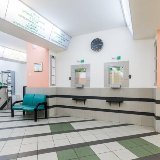 Центр эндохирургии и литотрипсии, фото №3