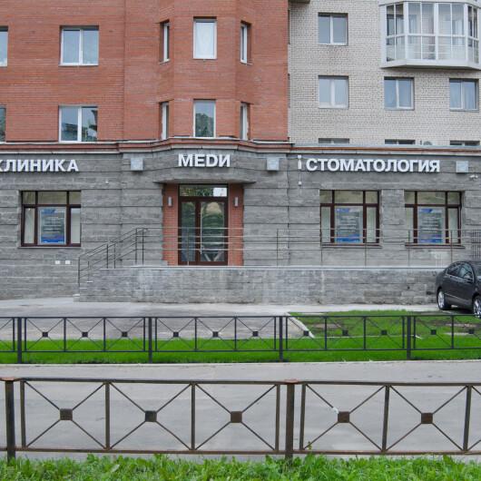 Клиника МЕДИ, фото №2