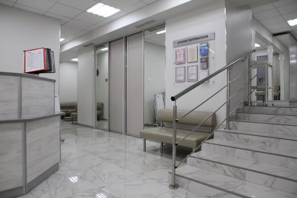 Медицинский центр «Надежда»