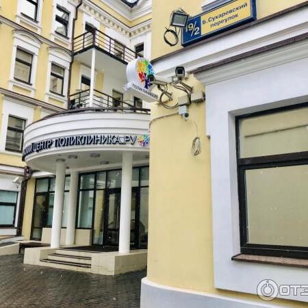 Поликлиника.ру в Сухаревском, фото №2