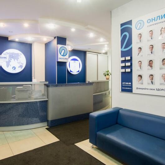 Клиника Онли Клиник на Бетанкура, фото №1