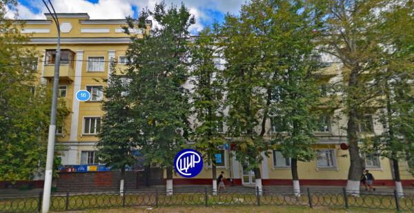 ЦИР в Подольске