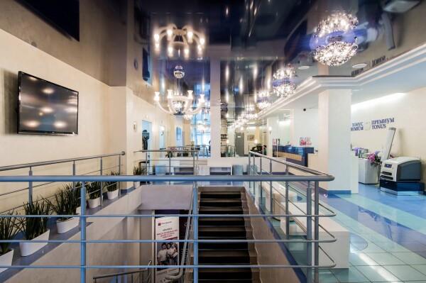ТОНУС ПРЕМИУМ, центр лучевой диагностики и эндоскопической хирургии