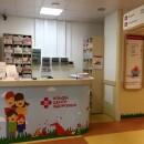 Альфа - Центр Здоровья, медицинский центр