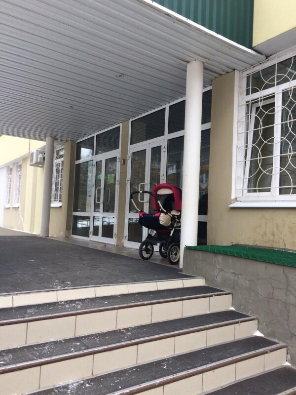 Детская поликлиника № 12