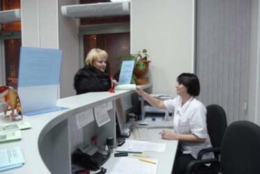 Диагностический центр МИБС на Советской