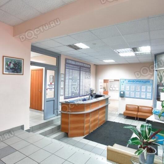 Клиника семейной медицины, фото №3