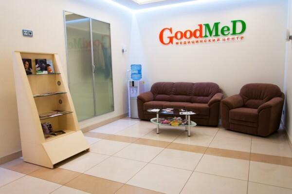 GoodMed, многопрофильный медицинский центр