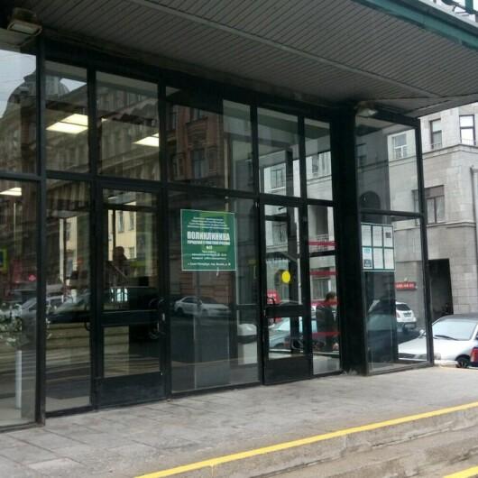 Стоматологическая поликлиника № 22 в переулке Басков, фото №2