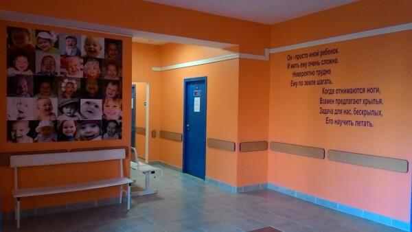 Детская областная клиническая больница