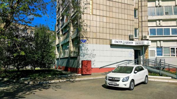Гастроцентр, центр диагностики и лечения болезней ЖКТ