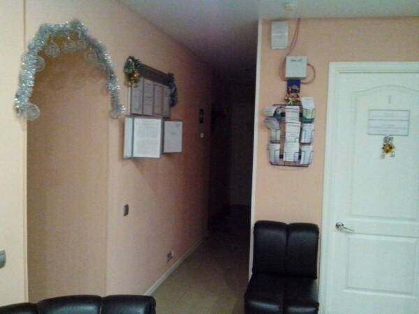 Клиника «Ультрамед»