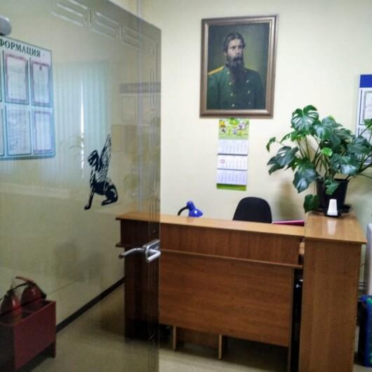 Институт практической медицины, фото №2