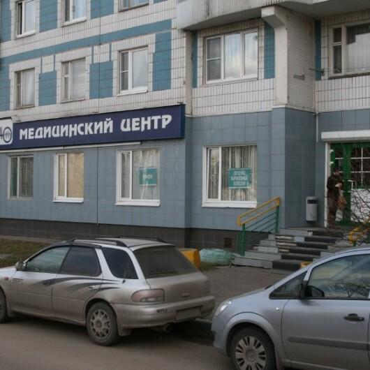 Медицинский центр Южный, фото №1