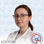 Костова Марианна Георгиевна, онколог