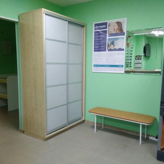 Медицинский центр Парнас на Дудина, фото №3