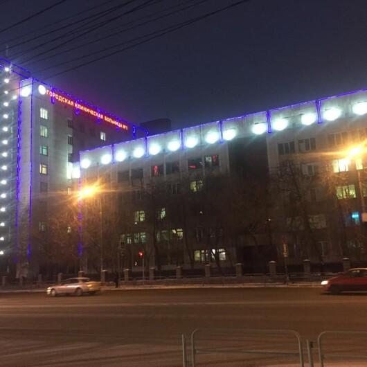 Городская больница № 1, фото №2