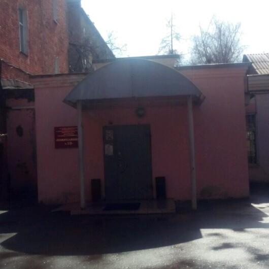 Поликлиника № 10, фото №2