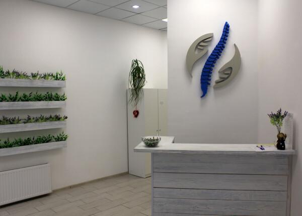 МОСТ, медицинский центр