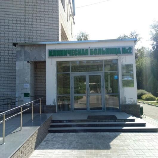 Больница № 2 ПОМЦ на Гончарова, фото №2