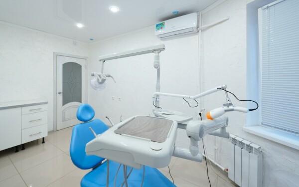 Стоматология «Атлант Клиник»