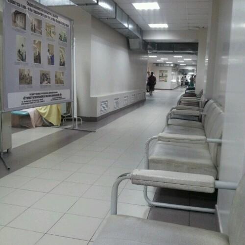 Стоматологическая поликлиника № 9, фото №1