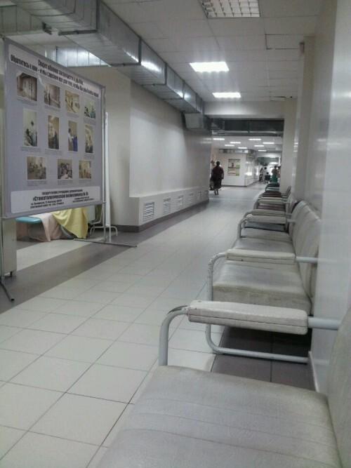 Стоматологическая поликлиника № 9