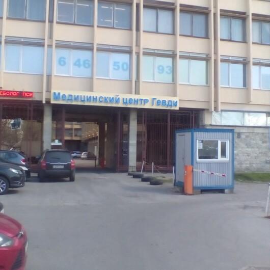 Гевди на Бухарестской, фото №1