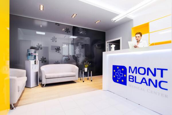 Госпиталь Мира (Mont Blanc), клиника пластической хирургии и косметологии
