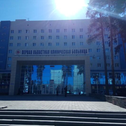 Свердловская областная клиническая больница № 1, фото №3