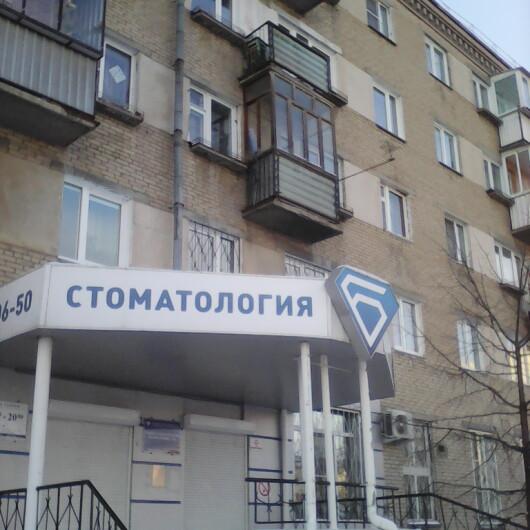Городская больница №6, фото №3