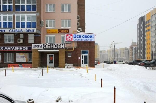 Все свои в Нижегородском районе