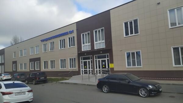 Поликлиника №1 на Днепропетровской